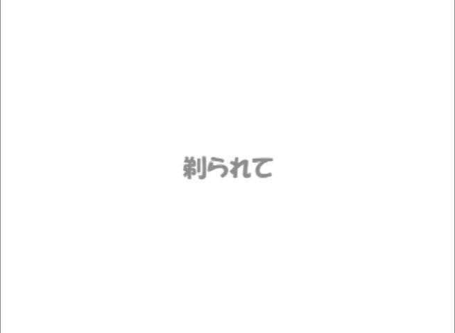 マゾ娘羞恥剃毛調教・フェラ&乱交セックス!!