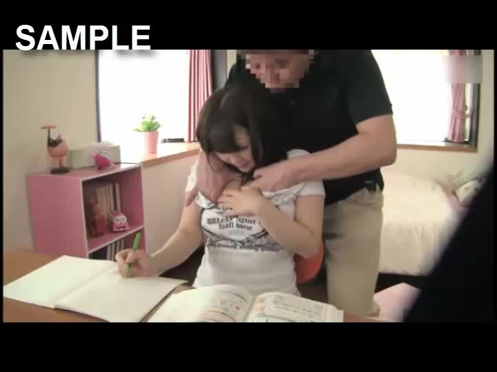 家庭教師先デカパイ娘の乳を揉みまくる変態大学生!